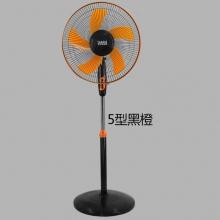 苏尼斯 16寸电风扇 礼品 落地扇 静音 无定时 摇头立式 会销风扇工厂直销 一年换新!
