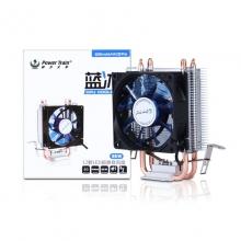 动力火车蓝冰散热器双铜管导热超静音风扇台式机电脑CPU散热风扇