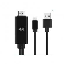USB type-c转hdmi转换线 Type c TO HDMI转接线1080P 4K 1.8米