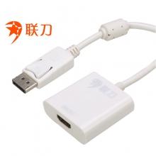 联刀DP转HDMI线displayport转hdmi适配器苹果笔记本显示器转换器