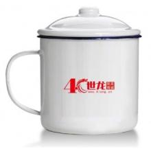 世龙定制LOGO吉卜力搪瓷杯子怀旧经典语录老式铁茶缸搪瓷缸子带盖大号