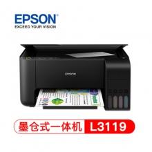 爱普生(EPSON)L3119 内置墨仓式彩色照片多功能一体机连供家用 学生打印机 L3119(不能扫号)