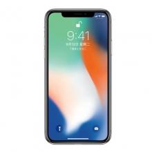 Apple APPLE 苹果iPhoneX美版激活移动联通电信4G智能手机 黑白两色 64GB移动联通电信美版三网无锁 苹果手机