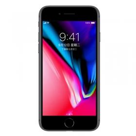 Apple 苹果 iPhone8 Plus美版三网移动联通电信4G智能手机 美版 64G/256G 黑色,金色,银色,红色四色可选 苹果手机