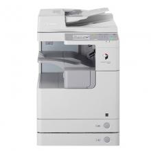佳能(Canon)iR2530i黑白数码复合机 多功能一体机(有输稿器/双面复印机/网络打印/扫描)佳能2530i