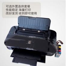 佳能(Canon) ix6880 A3+喷墨无线照片打印机 5色喷墨无线打印机 图纸打印  佳能6880