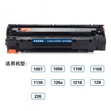 YINING 惠普HP388A硒鼓 易加粉 适用 1007/1008/1106/1108/1136 /126a/1216/128/226HP1108 HP1106全新配件拒绝回收品