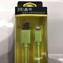 京华 苹果5.6.7 数据线 充电器浅绿色 普通款 1米2米