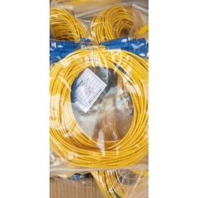 【正品行货 假一赔十】 SC-SC  3米  成品单模光纤跳线 尾纤 条尾纤 光跳线 成品光纤跳线,黄色 单模 尾纤
