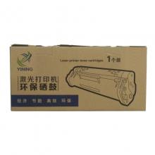 伊宁YINING-7115A硒鼓 适用机型: LJ1200/1200N/1220/1000/3300/3330/3380