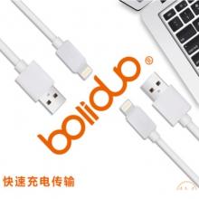 A6苹果数据线线材采用PVC材质极速数据传输,充电线线芯为80支纯铜线芯高档合金端子,美观耐用不生锈一体成型式外观