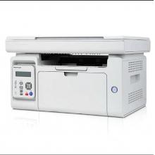 (最便宜无线网络一体机)奔图M6202NW黑白多功能激光打印机一体机无线复印扫描三合一