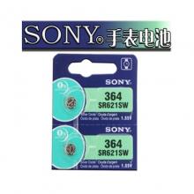 索尼SR621SW 手表电池 364