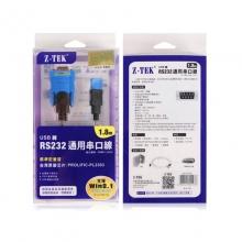正品力特 ZE394 USB转串口线 9针 COM RS232 USB串口线 1.8米长 力特USB转串口线