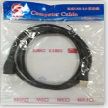 黑色USB延长线1.5M