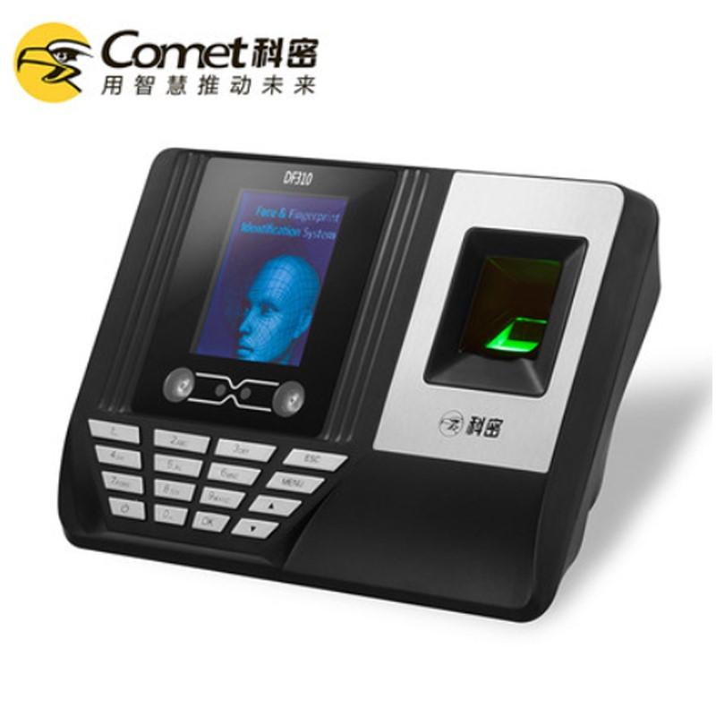 科密考勤机维修电话_科密DF310考勤机刷脸机面部指纹密码一体考勤机指纹打卡机u盘 ...
