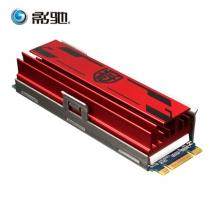 影驰 铁甲战将 240G非256G SSD M2固态硬盘 NVME m.2接口 笔记本台式机固态硬盘