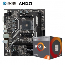 工包 影驰A320M 龙将加AMDA8 9600原装 一套499  全固态AM4主板M.2千兆网卡游戏台式机M-ATX DDR4内存  A320M 龙将{Socket AM4}