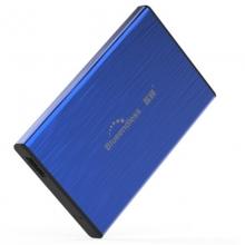 蓝硕(BLUEENDLESS)BS-U25YA 蓝色(串口)移动硬盘盒  2.5英寸USB2.0接口