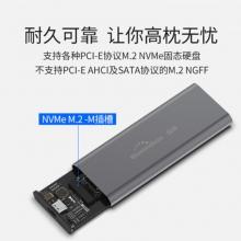 蓝硕(BLUEENDLESS)M2移动固态硬盘盒 M.2长款 最新接口 3.1口 传输速度更快