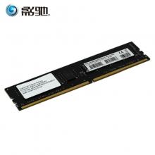 影驰 4G DDR4 2133 4G普条 四代内存台式机电脑内存条 兼容2133普条 DDR4-2133 4G普条