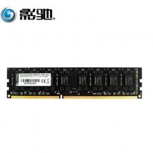 影驰 DDR3 16004G台式机内存 单条 游戏内存条 DDR3 1600 4G