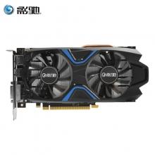 影驰(Galaxy)GeForce GTX 1050 Ti大将 1354(1468)MHz/7GHz 4G/128Bit D5 PCI-E吃鸡显卡