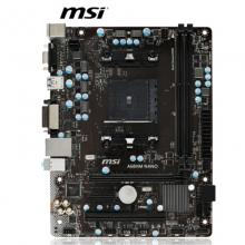 MSI/微星 A68HM-E33 FM2/FM2+台式机A68全固态主板  家用商用