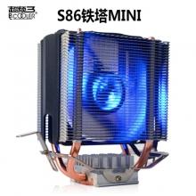超频三(PCCOOLER)铁塔MINI cpu散热器 775/1150/amd蓝光静音2铜管风扇 铁塔mini S86