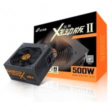 全汉(FSP)额定500W 蓝暴炫动Ⅱ代500W 电源 (12cm温控风扇/单路12V/支持背线)