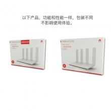 华为 (HUAWEI) WS5200 增强版双千兆路由器 1200M高速双频wifi 无线家用穿墙 路由 5G双频智能无线路由