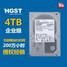 非1t 2t 3t HGST/日立4T监控专用硬盘4TB台式硬盘 日立4TB企业级硬4tb SATA3