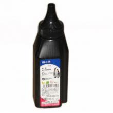 格之格惠普NT-T2612A 碳粉适用hp q2612a 2612A 12a 惠普m1005 1020 1010 3050佳能lbp2900打印机粉盒