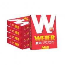 威尔(红包装) A4威尔  70g 500张/包 8包/箱(共4000张) 打印纸 复印纸 退换标准:7天内,包装完好,不影响2次销售!