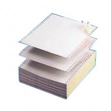 颂歌241-4 三等分 打印纸 复印纸渠道价格电询找商务改价格053182390880