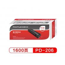 奔图(PANTUM)PD-206 原装硒鼓(适用于P2506系列/M6506系列/M6556系列/M6606系列打印机)
