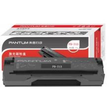 奔图(PANTUM) PD-213 黑色硒鼓((适用于P2206/P2206NW/M6202/M6202NW/M6603NW打印机)