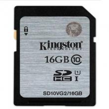 金士顿(Kingston)SD卡 存储卡 80M 高速 连续拍摄更流畅16G