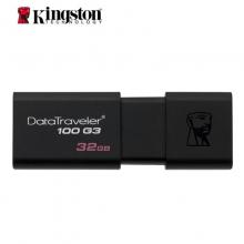 金士顿32GU盘(Kingston) DT100G3  USB3.0 黑色 滑盖设计 时尚便利  闪存盘  高速读写优盘 32G