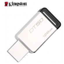 金士顿U盘128G(Kingston) DT50  USB3.1 黑色 金属外壳 无盖设计 精巧时尚 稳定可靠  闪存盘  高速读写优盘 128G