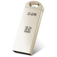 台电 乐存 32g 车载u盘 卡片U盘 32G 迷你可爱小巧优盘方便携 32G