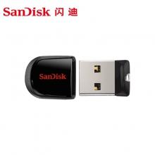 闪迪64G优盘 SanDiskk 酷豆 USB闪存盘 迷你车载U盘 CZ33 64G