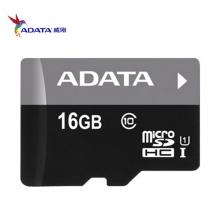 威刚 U1 手机内存 16g TF/microSD UHS-I U1 Class10 超高速存储16G(裸)ADATA/