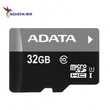 威刚 U1 手机内存 32g TF/microSD UHS-I U1 Class10 超高速存储32G ADATA/