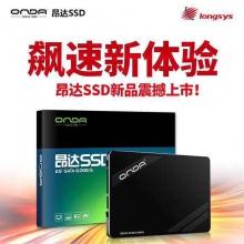 『限量200个 150秒』     昂达SSD新品震撼上市!120G固态硬盘 飚速新体验 原厂闪存颗粒 三年换新