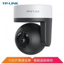 TP-LINK 1080P云台无线监控摄像头 360度全景高清红外夜视wifi远程双向语音 家用智能300万网络摄像机 TL-IPC43AN          摇头机
