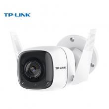 TP-LINK1080P网络监控摄像头 室外防水防尘30米红外夜视高清 智能家用无线wifi手机远程监控TL-IPC62C-4 2:1送石新监控电源