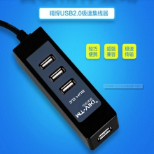 迈拓USB集线器 HUB 迈拓维矩四口HUB USB2.0长0.6米 MT-214 精美夹骨袋装 线长0.6米