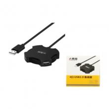 USB集线器 HUB 大黄蜂D-2178ABK 四口HUB 精美盒装 线材1.2米量大价优