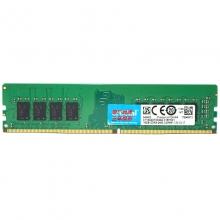 wdkst镁光英睿达16G DDR4 2400台式机内存条16G 台式机内存 非笔记本内存